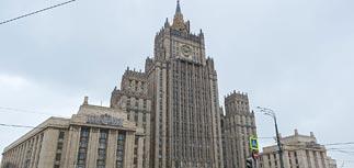 МИД обвинил США во вмешательстве во внутренние дела РФ