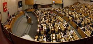 Законопроект Минюста о НКО прошел первое чтение