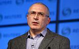 Интерпол опроверг заявление Генпрокуратуры об изменениях в деле Ходорковского