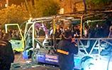 В Ереване в пассажирском автобусе произошел взрыв, есть погибшие