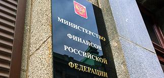 """Банки """"друзей Путина"""" получат право оперировать бюджетными деньгами"""