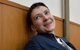 Савченко начала заполнять документы для экстрадиции на Украину