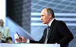 В словах Путина нашли неточности об офшорном скандале, безработице, экономике и ЖКХ