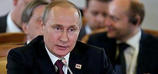 """Путин отказался """"подороже продать"""" Курилы"""
