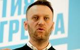 По заявлению следователя из дела Магнитского на Навального завели уголовное дело