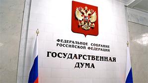 Госдуме предложили ввести уголовную ответственность за склонение к суициду