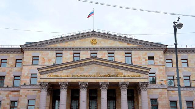 """Руководство МВД проверят из-за """"панамского досье"""""""
