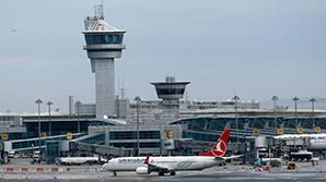 В аэропорту Стамбула произошли два взрыва, есть погибшие