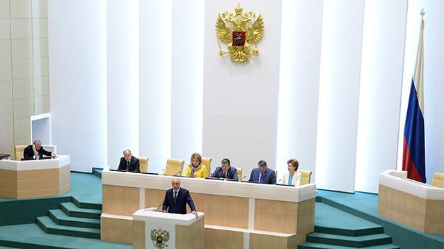 "Совет Федерации одобрил ""антитеррористический пакет"""