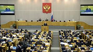 РБК: Депутатов и сенаторов срочно собирают в Москве для выбора нового посла РФ на Украине