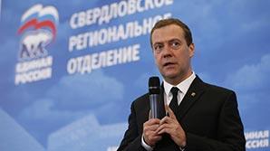 """Медведев: Резкое увеличение пенсий может """"уничтожить бюджет"""" и пустить """"Россию по миру"""""""