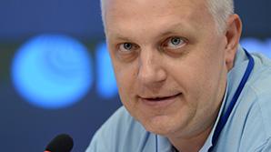 Гибель журналиста Павла Шеремета в Киеве считают умышленным убийством