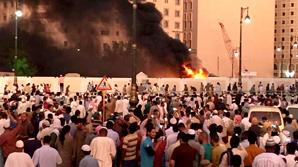 Около мечети Пророка в Медине произошел взрыв