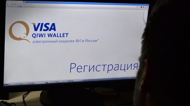 Платежные сервисы Qiwi и Skrill внесли в реестр запрещенных сайтов