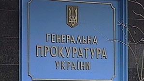 Генпрокуратура Украины завела уголовное дело на Сергея Шойгу