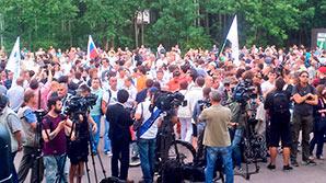 """Митинг против """"пакета Яровой"""" в Москве собрал около двух тысяч человек"""