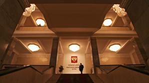 В России вымышленная партия обошла по популярности участников выборов