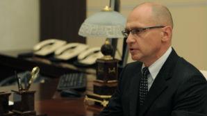 Бывший премьер Сергей Кириенко может сменить Володина в Кремле