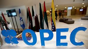 Страны ОПЕК договорились ограничить добычу нефти впервые с 2008 года