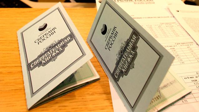 В Минфине заявили о необходимости ввести налог на вклады