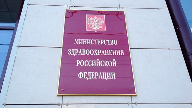 """Минздрав поддержал идею """"справедливого"""" налога для тунеядцев"""