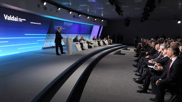 """Путин: """"Америка - не банановая страна, чтобы там влиять на выборы"""""""
