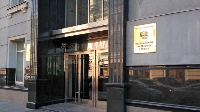 Россияне за рубежом начали получать предписания явиться в инспекцию ФНС