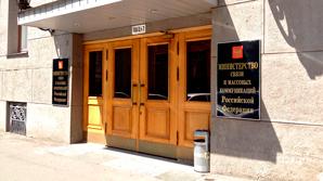 Разработан законопроект о регулировании Рунета