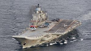 """Крейсер """"Адмирал Кузнецов"""" начал участие в боевых действиях в Сирии"""