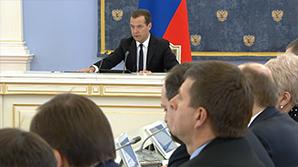В правительстве РФ предложили ввести обязательную госрегистрацию договоров ренты