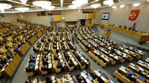В Думу трудоустроят не попавших в созыв депутатов - их зарплата будет в 190 тысяч рублей