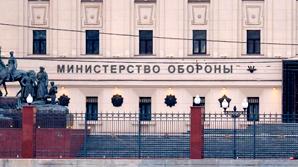 Власти РФ обвинили Службу безопасности Украины в похищении двух российских военных в Крыму
