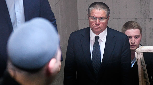 Суд отправил Улюкаева под домашний арест на два месяца