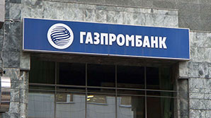 """Газпромбанк"" профинансирует Glencore и катарский QIA в сделке по акциям ""Роснефти"""
