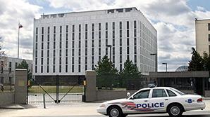 Власти США выслали 35 российских дипломатов