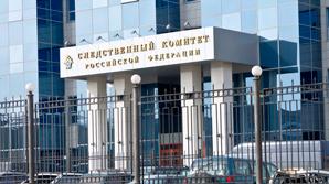 В Москве арестован  следователь по особо важным делам СК за взятку в 50 тысяч долларов