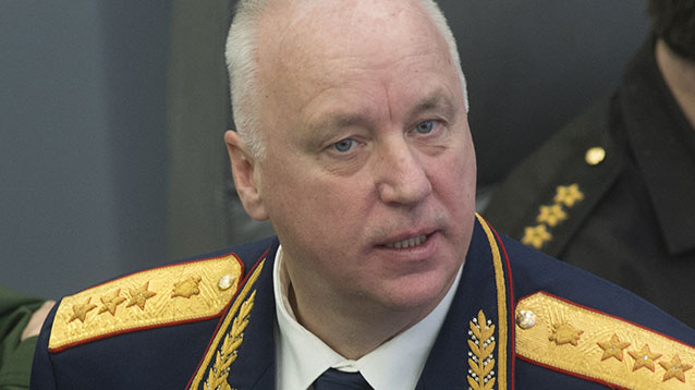"""Власти США внесли Бастрыкина в """"список Магниского"""""""
