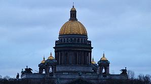 Храмы Петербурга обязали прислать прихожан на акции в поддержку передачи Исаакия РПЦ