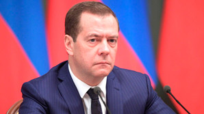 "СМИ: землю под ""дачу"" Медведева арендовали за 39 рублей и 32 копейки"
