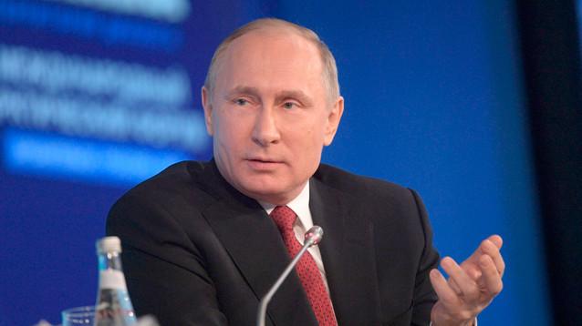 Путин: отношения РФ и США находятся на нуле