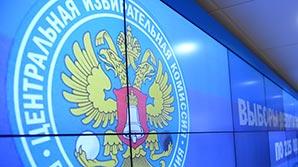 ЦИК: совместить выборы президента и праздник в честь  присоединения Крыма - хорошая идея