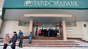 В Казани пикет вкладчиков снова требовал вернуть деньги