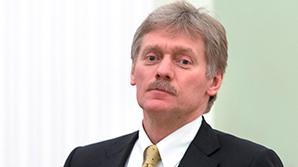 Песков сообщил, когда может состояться первая встреча Путина и Трампа