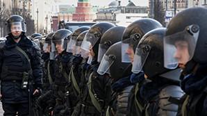 СК завел дело в связи с ранением полицейского на акции протеста в Москве