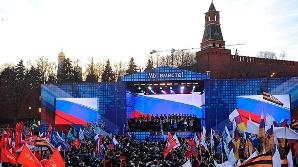 Кремль отказался проводить концерт в честь присоединения Крыма в центре Москвы