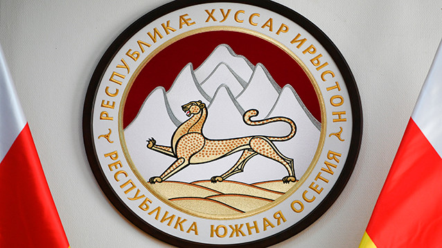 Южная Осетия проведет референдум о присоединении к РФ уже в 2017 году