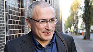 """""""Открытую Россию"""" Ходорковского признали нежелательной организацией"""