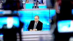 """РБК: ежегодная """"прямая линия"""" президента пройдет 15 июня"""