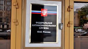"""ФАС обнаружила картельный сговор между связанными с """"поваром Путина"""" компаниями"""