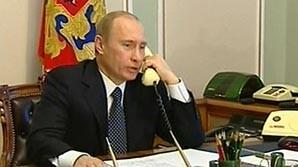 Путин обсудил с Трампом по телефону возможность личной встречи